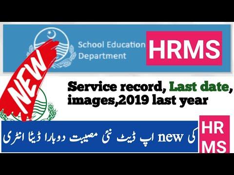 HRMS ki new updates 10/08/2019 // new panga