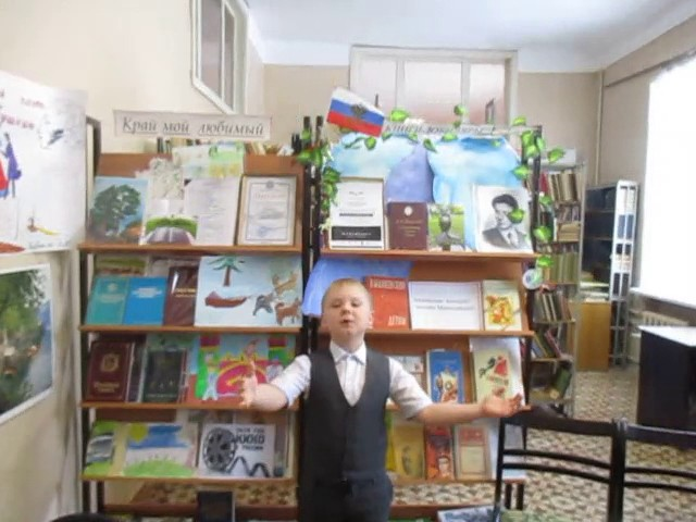 Изображение предпросмотра прочтения – НикитаБекетов читает произведение «Тучкины штучки» В.В.Маяковского