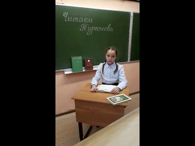 Изображение предпросмотра прочтения – СофьяНюхарева читает произведение «Сказка о жёлтой лягушке» И.С.Тургенева