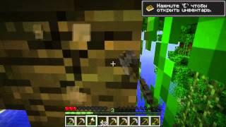 MineCraft - IndustrialCraft 2 - Часть 3