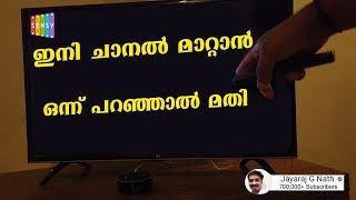 Smart TVs become smart again !