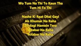 Dost dost na raha - Sangam - Full Karaoke with scrolling lyrics