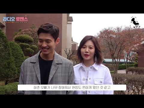 [Eng Sub] Radio Romance BTS Girl's Day Yura cut