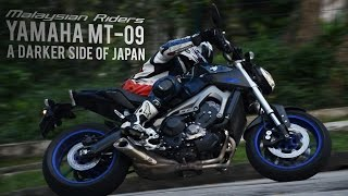 Yamaha MT-09: A Darker Side of Japan -- Ep.12