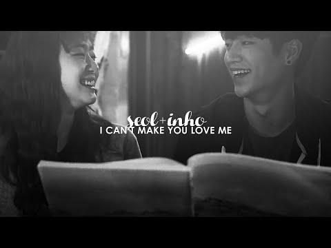 seol + inho ♡ i can't make you love me