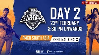[Bengali] PMCO South Asia Regional Finals Day 2   Spring Split   PUBG MOBILE CLUB OPEN 2020