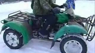 Самодельный квадроцикл из Зари.wmv