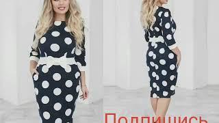 видео Мода для пожилых