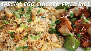 SPECIAL EGG CHICKEN FRIED RICE || TASTY RECIPE IDEAS ||