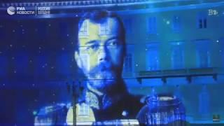 В Петербурге проходит световое шоу к столетию революции