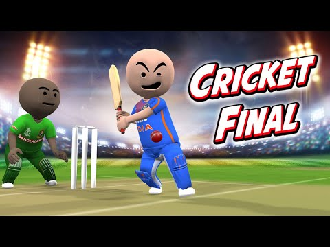 3D ANIM COMEDY – CRICKET || BOWL OUT FINAL || INDIA VS BANGLADESH || LAST OVER