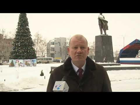 Новогоднее поздравление главы администрации г.п.г. Россошь Владимира Кобылкина