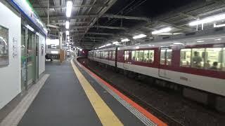 【終夜運転】近鉄5200系5206編成急行五十鈴川行き到着