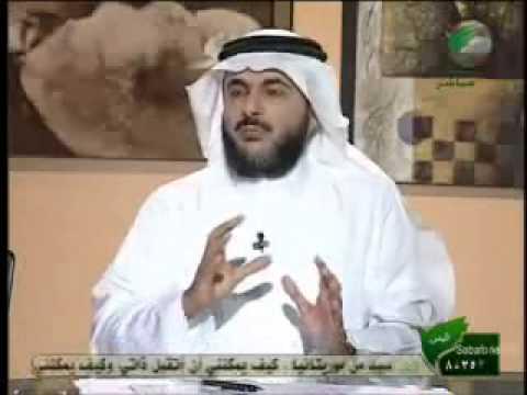 الجماع في ليلة الدخلة - الدكتور طارق الحبيب