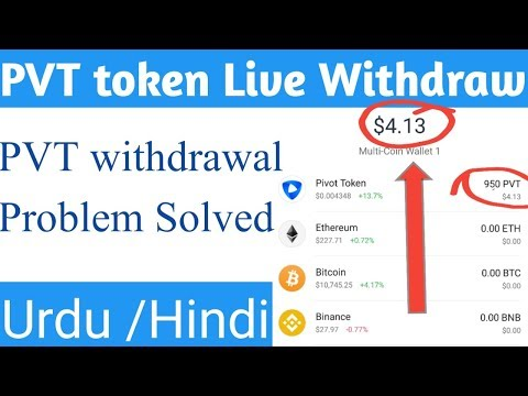 How to Withdraw Pivot Coin | Pvt Token Live Withdraw proof