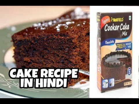 Weikfield Cooker Cake Mix Recipe