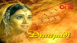 Draupadi : First/Opening Title Song