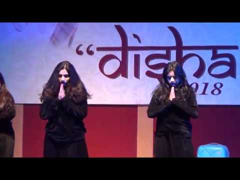 Disha2018 People's University Annual Day stage play showing agony of girl victim of sexual abuse
