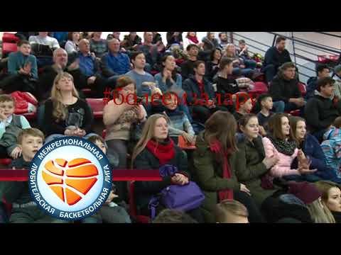 Видео приглашение на матч Лара - Олсистемс (г.Иркутск) МЛБЛ - Иркутск.