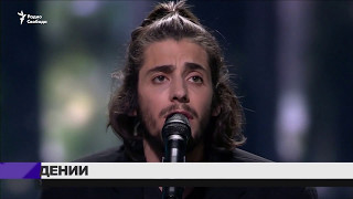 """Конкурс """"Евровидение-2017"""" выиграл португалец Сальвадор Собрал / Новости"""