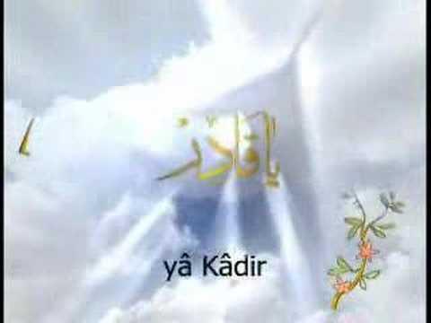 Esma'ül Hüsna (Allah'ın İsimleri)