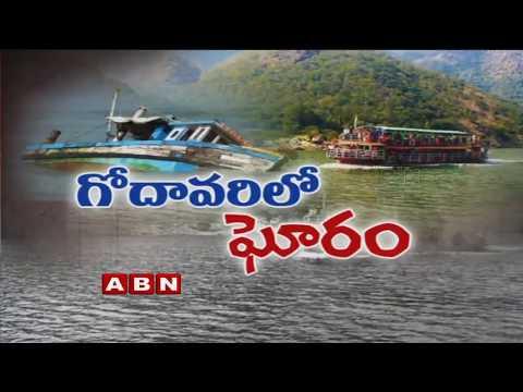 CM Chandrababu review on Godavari Boat Incident | 45 Missing As Boat Capsizes In Godavari River | AP