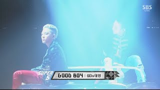Скачать GD X TAEYANG GOOD BOY In 2014 SBS Gayodaejun