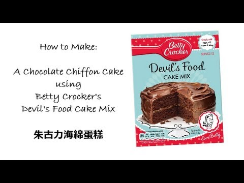 How To Make Devil S Food Cake Mix