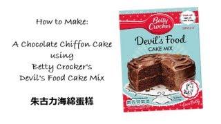 How to make: A Chocolate Chiffon Cake using Betty Crocker