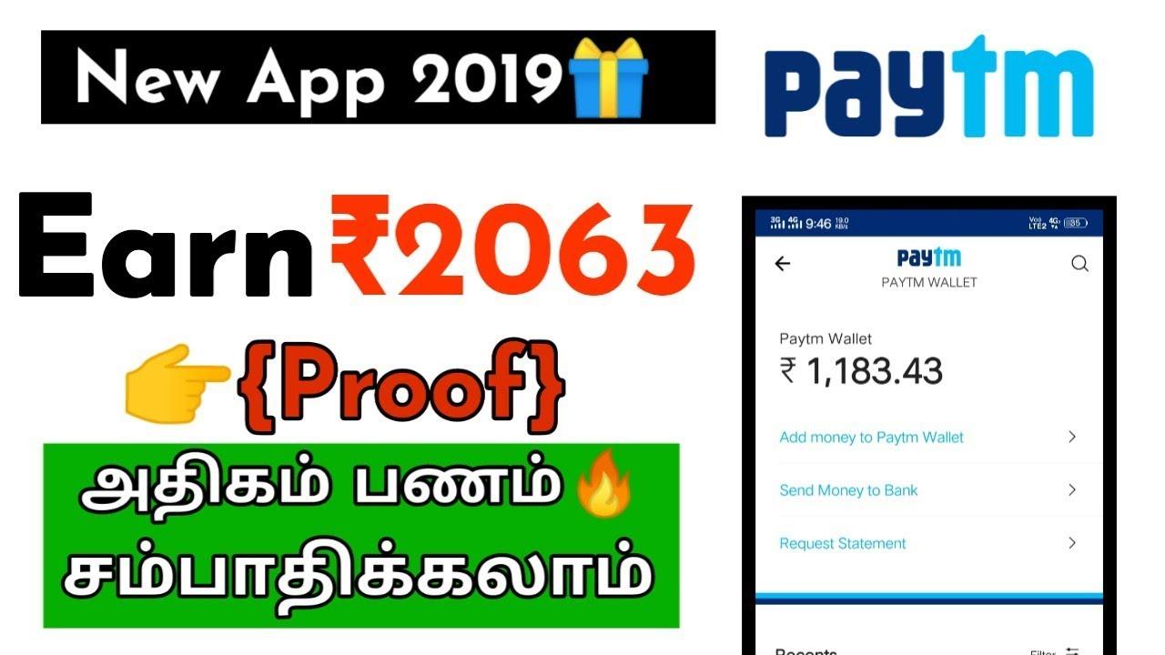 Earn Paytm cash daliy🎁 ₹2063 proof ❤    vclip App👉 earn money unlimited  🌀explain in Tamil
