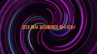 츄파 스네이크게이밍의 오프닝 동영상 작권 테스트