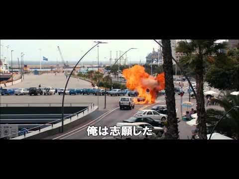 映画『ジェイソン・ボーン』日本版予告編