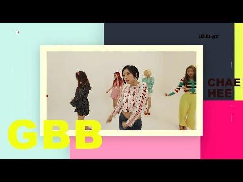 GBB 지비비 - 케미 KEMI