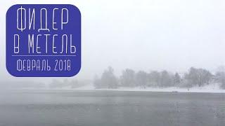 Рыбалка на Дону в Воронежской области - видео и ...