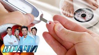 Врачи Сладкая болезнь Всё о сахарном диабете