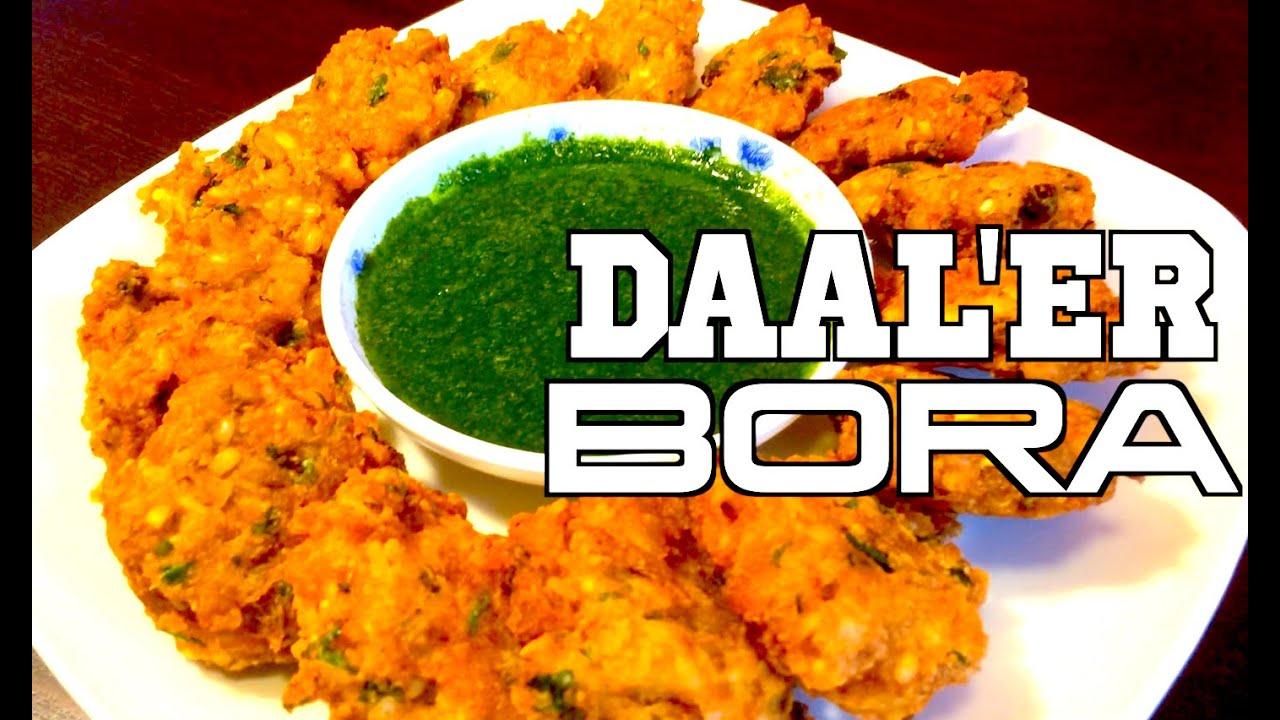 daaler bora iftar recipe sylheti ranna daler daaler bora iftar recipe sylheti ranna daler bori piaju bangladeshi cooking in bangla youtube forumfinder Images