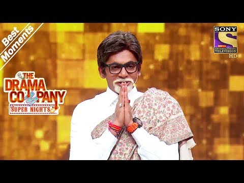 The Drama Company | Sunil Grover As Amitabh Bachchan | Best Moments
