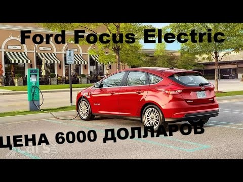 Ford Focus Тест-драйв. Anton Avtoman. - YouTube