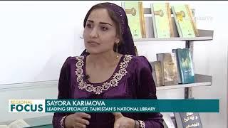Чем славится Национальная библиотека Таджикистана?