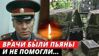 Умер из-за людского безразличия. Короткая судьба актера | Алексей Эйбоженко