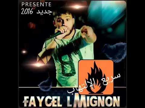 Cheb Faycal Mignon  Sari3 El Iltihab   سريع الإلتهاب