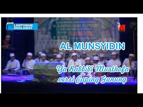 Ya Rabbibil Versi Caping Gunung terbaru Al Munsyidin | cover Campursari| Lantunan Sholawat