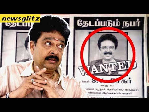WANTED போஸ்டரால் பரபரப்பு : SV Sekar Wanted Poster Posted Everywhere | Female Journalist Case