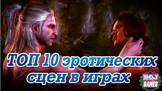 Топ 10 Эротических сцен в играх
