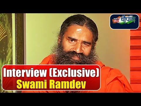 Chaupal 2018: Swami Ramdev Interview (Exclusive) | Yoga Guru | Founder, Patanjali Ayurveda