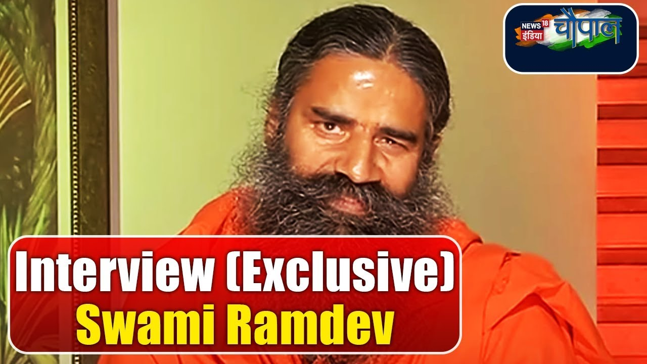 Chaupal 2018: Swami Ramdev Interview (Exclusive) | Yoga Guru | Founder, Patanjali Ayurveda