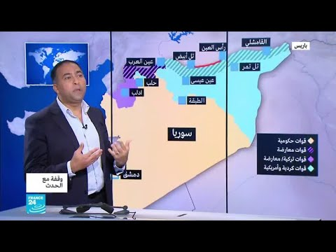 ترامب ينسحب وسباق سوري تركي للسيطرة على شرق الفرات  - نشر قبل 3 ساعة