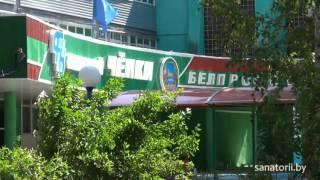 Санаторий Чёнки - корпус №1, Санатории Беларуси