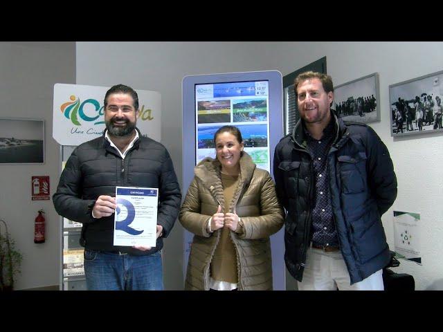 """La Oficina de Turismo de Cartaya renueva la """"Q"""" de Calidad Turística"""