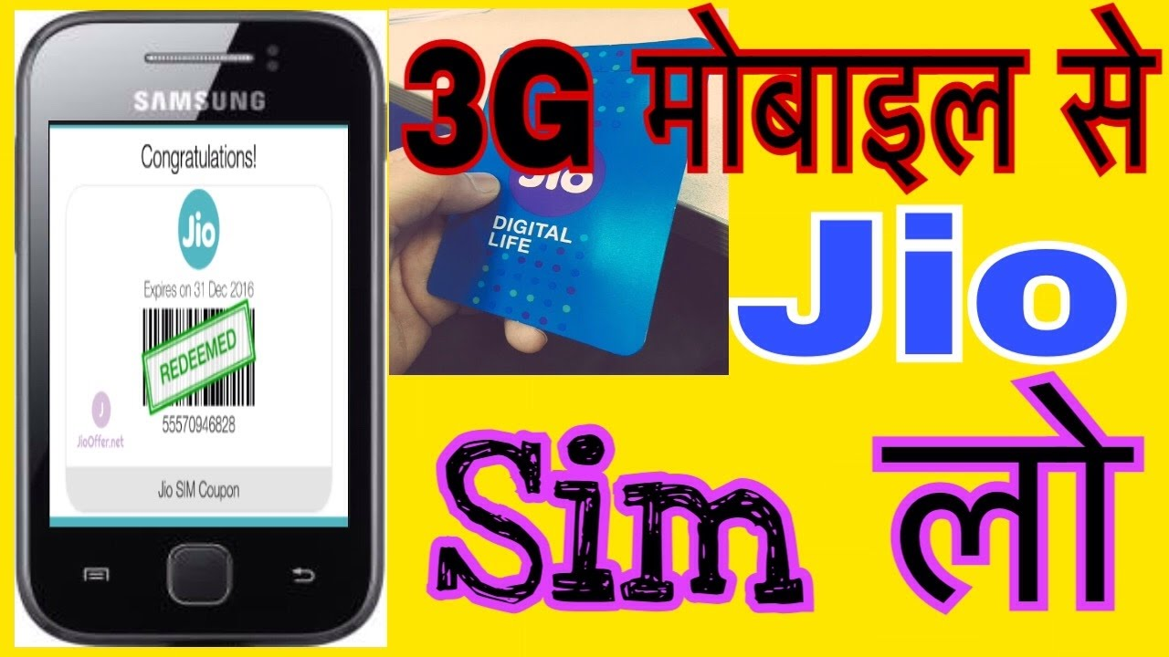 2G & 3G ALL (NETWORK) CHANNELS